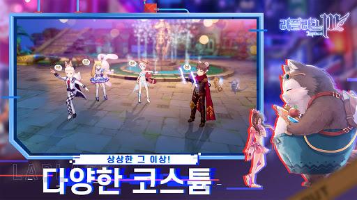 ub77cud50cub77cuc2a4M  screenshots 22