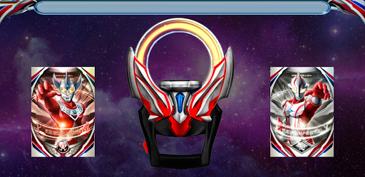 DX Ultraman ORB Sim for Ultraman ORB 1.2 screenshots 14