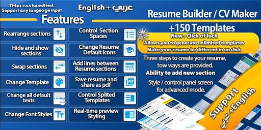 Resume builder Pro  - CV maker Pro Multi-Language 4.6 Screenshots 1