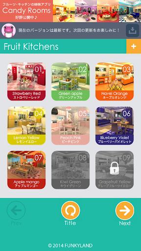 escape fruit kitchens screenshot 2