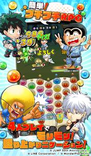 ジャンプチ ヒーローズ 1700万DL Mod Apk (Weak Enemy) Download 8