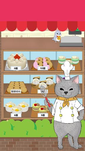 Cute cat's cake shop 1.1.5 screenshots 1