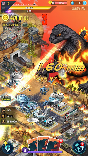 Godzilla Defense Force  screenshots 14