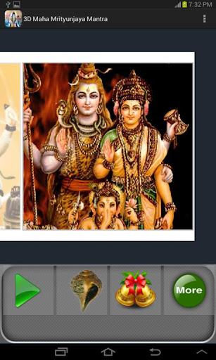 3D Maha Mrityunjaya Mantra For PC Windows (7, 8, 10, 10X) & Mac Computer Image Number- 8
