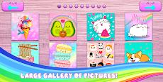 女の子のためのカワイイパズルゲーム Kawaii Puzzles Game Girlsのおすすめ画像2