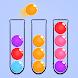 BallPuz:  カラーボール並べ替えのパズルゲーム