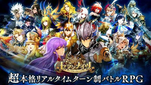 u30bbu30d6u30f3u30cau30a4u30c4(Seven Knights)  screenshots 1