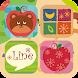 アイコンきせかえ-森のカワイイ動物-絵本風壁紙付き♪ - Androidアプリ