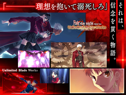 Fate/stay night [Realta Nua] 9