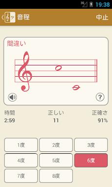 Music Buddy – 楽譜の読み方を習いましょうのおすすめ画像4