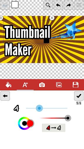 Thumbnail Maker 2.2 Screenshots 3