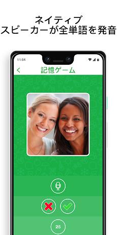 uTalk - あらゆる言語を学習のおすすめ画像5