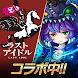 RPG ティアーズレヴォリュード - KEMCO