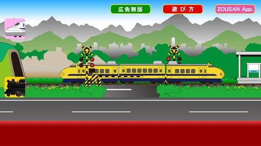 railroad crossing train simulation screenshot 1