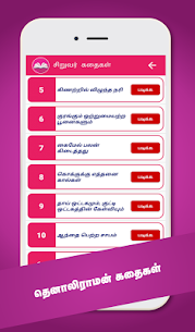 Tamil Stories Kathaigal APK Download For Android 2
