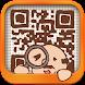 QRコードおじさん  広告なしの無料QRコード読み取りアプリ - Androidアプリ
