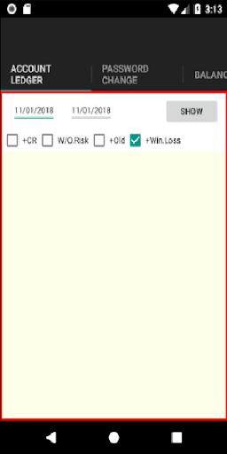 infoReborn  Screenshots 2