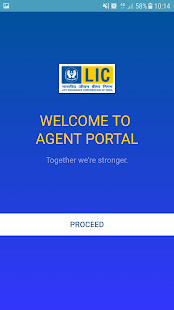 LIC Agent App Screenshot