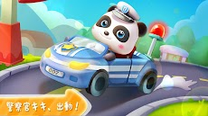 パンダの警察ごっこ-BabyBus子供・幼児向け知育アプリのおすすめ画像5