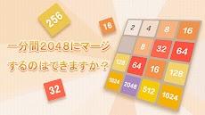 2048チャーム:クラシック&新2048、ナンバーパズル無料ゲームのおすすめ画像1