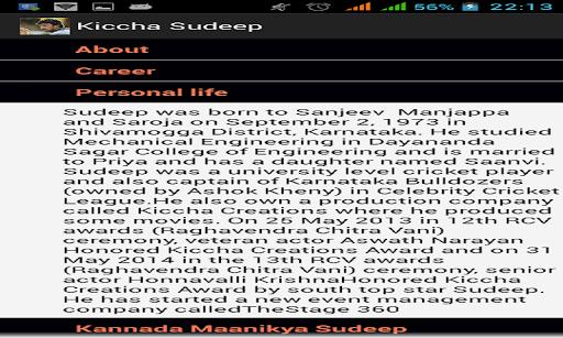 Kichcha Sudeep For PC Windows (7, 8, 10, 10X) & Mac Computer Image Number- 5