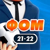 Футбольный Онлайн-Менеджер ФОМ