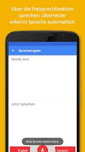 Google Übersetzer Screenshot