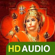 Hanuman Chalisa App