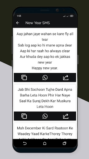 New Year Sms Messages & Status 2021 4.0 Screenshots 2