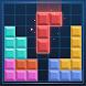 ブロックパズル - Block Puzzle Brick Classic 1010