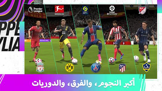 تحميل لعبة فيفا 2021 FIFA للكمبيوتر والاندرويد مجانا النسخة النهائية كاملة 1