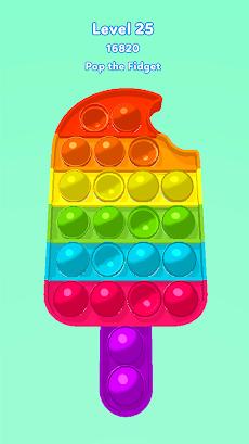 Fidget Trading 3D - Fidget Toysのおすすめ画像4