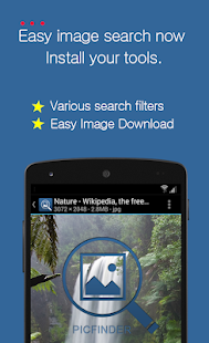 PicFinder - Image Search
