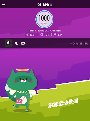 Wokamon -  Walking Games, Fitness Game, GPS Games screenshots 8