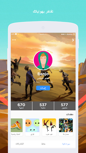 K-Pop Amino in Arabic 3.4.33458 Screenshots 3