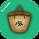 Cafe bazaar Guide - كافه بازار
