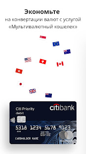 Joint Stock Company Commercial Bank Citibank/