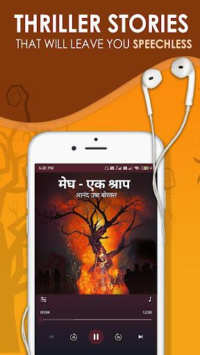Pocket FM - Stories, Audio Books & Podcasts 4.6.2 Screenshots 4