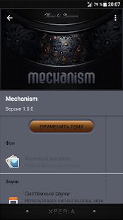 "XPERIA™ Theme ""MECHANISM"""