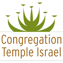 Congregation Temple Israel APK