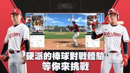 棒球殿堂 1.2.7 screenshots 4
