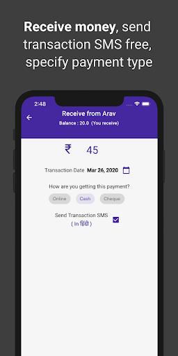 phonekhata - manage udhar bahi khata, ledger book screenshot 2