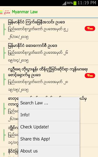 Myanmar Law  Screenshots 5