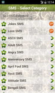 100000+ SMS Collection Latest!