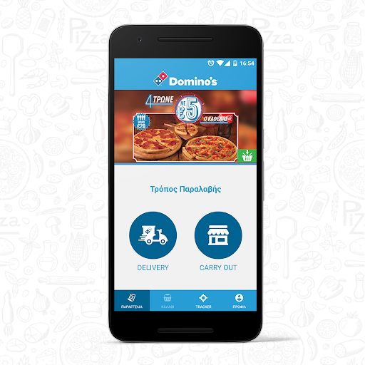 Domino's Pizza Greece 5.3.3 Screenshots 1