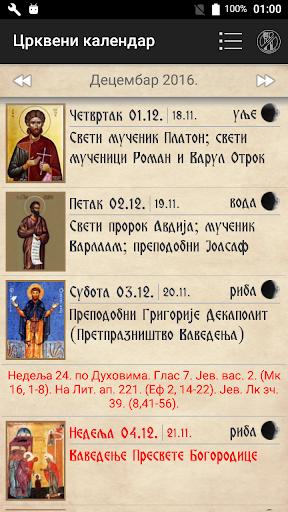 Pravoslavni kalendar 2.3 Screenshots 2