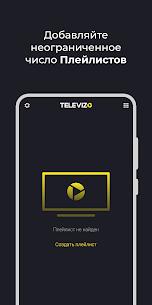 Televizo – IPTV player 1