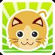 ねこはじき - Androidアプリ