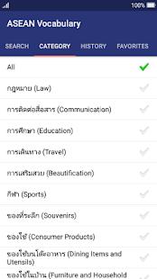 ASEAN Vocabulary