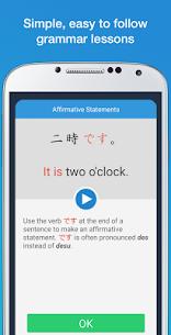 Learn Japanese – Hiragana, Kanji and Grammar 4